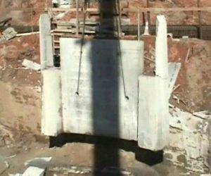 demolição controlada - Ponte São Pedro - SP